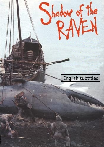 dvd-shadow-raven-en